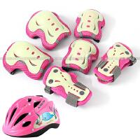 20180521131700930儿童轮滑护具荧光套装溜冰鞋直排滑轮滑板自行车护膝头盔全套旱冰