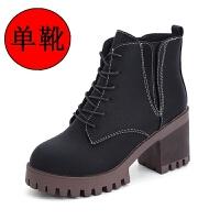 冬马丁靴女鞋粗跟春秋季2018新款韩版百搭英伦风学生短靴高跟单靴 黑色 单布里