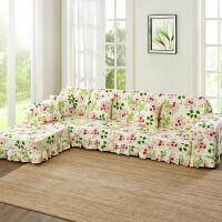 四季沙发巾全盖防滑沙发垫罩布艺简约现代通用沙发套全包组合套装