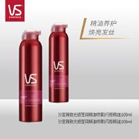 VS沙宣 强力持久造型泡沫摩丝250ml*2 男女头发定型清爽持久