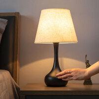 北欧台灯卧室床头灯简约现代感应灯温馨碰式遥控可调光触摸台灯