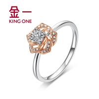 金一珠宝18K金钻石女戒群镶戒指求婚结婚钻戒 需定制