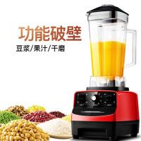 功能全自动商用加热机家用豆浆破壁料理机榨果汁