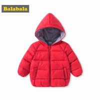 【6.8超品 3件3折价:71.7】巴拉巴拉宝宝棉服男1-2岁婴儿冬装潮新款棉衣保暖加厚连帽女婴