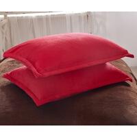 枕头套珊瑚绒枕套一对法兰绒枕皮法莱绒天鹅绒单人 48cmX74cm