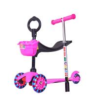 【当当自营】炫梦奇儿童滑板车三轮滑行车儿童健身车三合一踏板车 可升降 可坐粉色