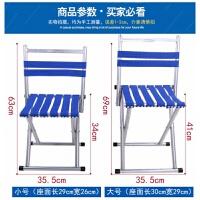 户外折叠凳子马扎加厚靠背军工用钓鱼椅小凳子折叠椅便携板凳
