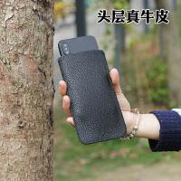 Xs max头层牛皮苹果iphone X 6S 7 8 Plus手机保护套 直插套 X 裸机版 头层牛皮 荔枝黑