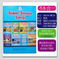 小达人点读笔官网super simple songs 3S点读书 英文儿歌