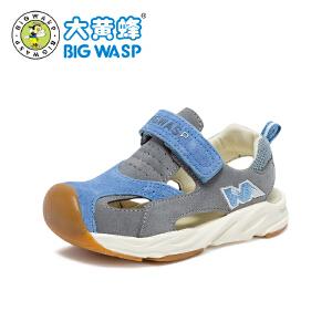 【618大促-每满100减50】大黄蜂童鞋 男女童宝宝鞋2018夏季新款儿童小孩运动包头凉鞋1-6岁