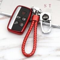 路虎神行钥匙包专用于路虎发现者4揽胜极光汽车钥匙包套保护壳扣