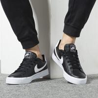NIKE耐克 男鞋 COURT运动休闲鞋低帮板鞋 BQ4222-002