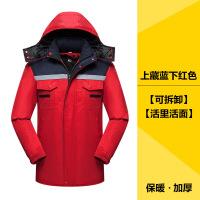 冬季加厚劳保棉袄工装上衣电焊工作服套装女棉衣防寒服保暖定制