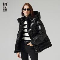 初语羽绒服女冬季新款短款亮面立领面包服白鸭绒保暖加厚外套