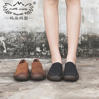 玛菲玛图 款单鞋女2018新款潮英伦风女鞋百搭学生平底复古厚底拉链小皮鞋M19813782T13原创设计女鞋,晒图有红包。