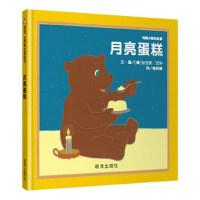*【美国网站五星】月亮小熊的故事少幼儿童精装绘本故事读物0-3-6-8岁正版畅销精选图画书籍��