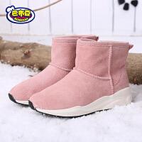 巴布豆雪地靴 女童雪地靴2017新款冬季鞋加绒真皮短靴儿童雪地靴