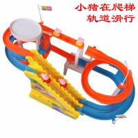 小猪佩琪爬梯轨道套装小火车玩具儿童佩佩奇电动滑滑梯带灯光音乐抖音 小粉猪轨道套装(5个小车)