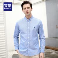 【2.5折到手价:116】Romon/罗蒙 衬衫长袖100%纯棉 尖领条纹 青年休闲 长袖衬衣男春夏