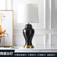 景德镇新中式陶瓷台灯客厅电视柜书房卧室床头柜灯北欧简约摆件灯 TCTD-0010-B-低