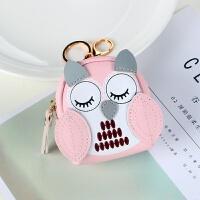 韩国可爱钥匙包猫头鹰零钱包迷你小书包汽车钥匙扣挂件女士钱包