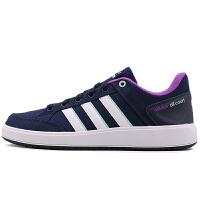 阿迪达斯Adidas BB9997网球鞋女鞋 低帮透气网球文化鞋休闲板鞋