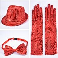 大人儿童通用亮片领结舞蹈魔术珠片领带男女童舞台个性表演领结LP 帽子+领结+手套 可留言需要的颜色