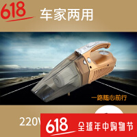 车载吸尘器小型吸力多功能四合一吸尘/充气/照明/测压干湿两用SN3196
