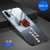 魅族16S手机壳套钢化玻璃镜面软胶套外壳个性定制新潮网红男女款