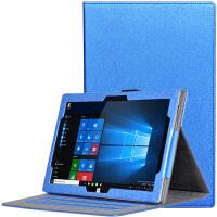 20190809200521211中柏EZpad5SE保护套中柏ezpad6 m4皮套10.6英寸平板电脑二合一套