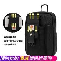男士手机腰包零钱包挂包穿皮带5.5寸6寸手机包耐磨防水运动收纳包