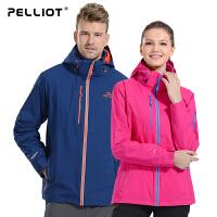 【保暖节-狂欢继续】法国PELLIOT伯希和 秋冬户外冲锋衣 男女三合一两件套抓绒情侣冲锋衣