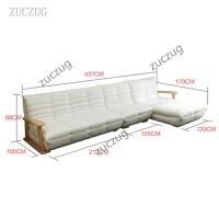 zuczugZUCZUG 三人日式小户型沙发客厅组合皮艺沙发北欧家具沙发牛皮 +无扶手单位 三人日式小户型沙发客厅组合