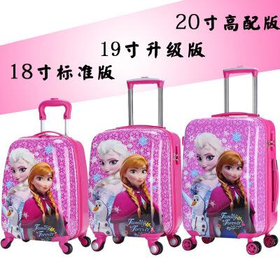 儿童拉杆箱万向轮男女学生行李箱kt冰雪奇缘公主旅行箱18/19/20寸SN4595 发货周期:一般在付款后2-90天左右发货,具体发货时间请以与客服协商的时间为准