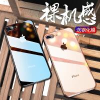 iPhone8手机壳苹果8plus套8p透明硅胶新款软7p全包防摔八超薄女7plus潮牌男iPhon