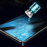 小米纳米液态膜 液体手机膜/钢化膜纳米膜抖音神器 手机通用适用苹果x/7/8 华为 小米 纳米液态膜-手机通用