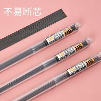 晨光文具HB/2B自动铅笔活动笔芯 活动铅树脂铅芯0.5mm/0.7mm学生书写考试自动铅笔铅芯