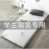 学生宿舍乳胶床垫铺底地铺床铺5层冬天多种花色两面寝室垫被夏季