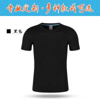 T恤定制夜跑圆领短袖广告衫印LOGO企业文化衫 运动速干T恤定制