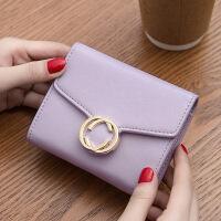 女士小钱包女短款 日韩版简约搭扣学生钱夹零钱包硬币包迷你