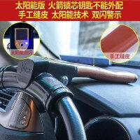 方向盘锁汽车锁防盗锁具小车车头锁报警防身t型车把锁多功能 汽车用品