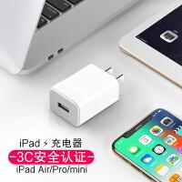 iPad充电器苹果平板iPad Air 10.5英寸Pro9.7插头mini充电线 +【2米苹果iPad充电线L
