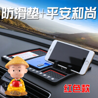 车载导航手机支架防滑垫汽车中控台仪表台车用置物垫车内装饰垫子