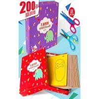 【支持礼品卡】diy手工制作材料幼儿园宝宝男女3-6岁折纸教程益智玩具儿童剪纸书 km7