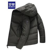 「狂欢!一件3折到手价:454」Romon/罗蒙中青年男士中长款连帽羽绒服冬季新款纯色厚款保暖外套