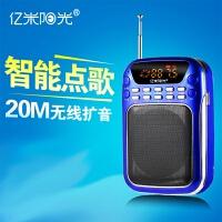 2018新款 亿米阳光小蜜蜂扩音器教师导游无线教学腰挂大功率扩音机喇叭