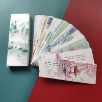 30张盒装 学生文具中国古典复古风书签 加厚插画可爱卡通精美礼品 单面印刷背面空白可写字涂鸦硬纸质书签diy