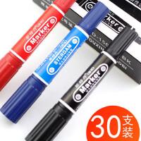 斯特丹大头笔记号笔物流笔快递笔油性笔勾线笔双头马克笔红色蓝色黑色