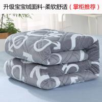 法兰绒毛毯加厚保暖单人珊瑚绒床单单件夹棉铺床毯子冬季双人防滑