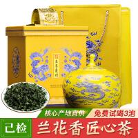 2017新茶 安溪高山铁观音浓香型铁观音茶叶礼盒罐装360g